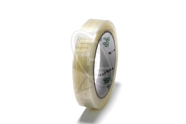 SIGLO Filament Tape - 20mm (25M)