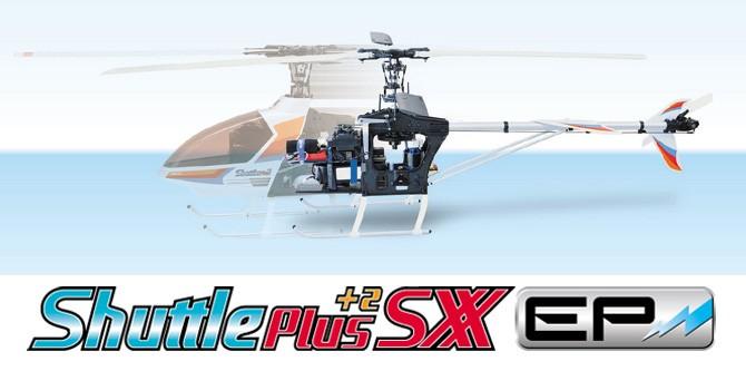 Hirobo 0305-903 Shuttle Plus+2 EP SWM XX Kit (FL RotorHead)