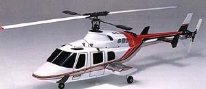 Hirobo 0402-992 30 Bell 222