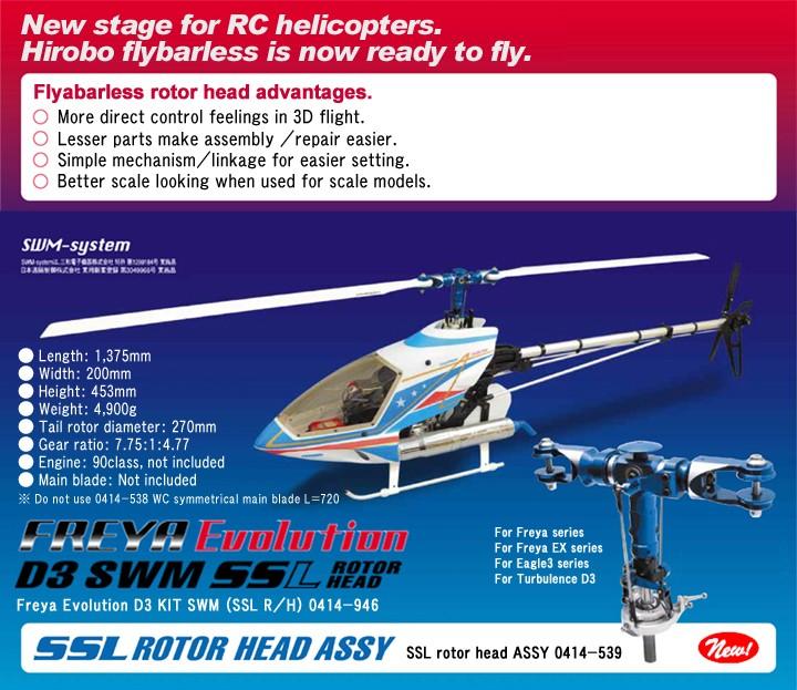 Hirobo 0414-946 Freya Evolution D3 (SWM) Helicopter