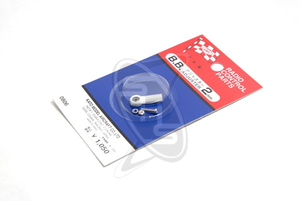 MK 0806 BB Adjuster 2mm (White)