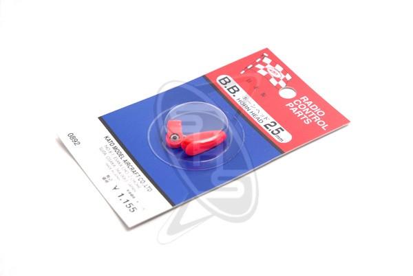 MK 0892 BB Horn Head 2.5mm (Pink)