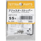 Tettra Adjuster Stopper SS