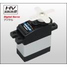 Futaba S3270SV S.Bus High Voltage Mini Servo