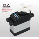 Futaba S3270SVi S.Bus High Voltage Mini Servo