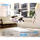 Hirobo 0322-932 SRB Quark HL Electric Helicopter with Mode 2 Transmitter (35MHz)