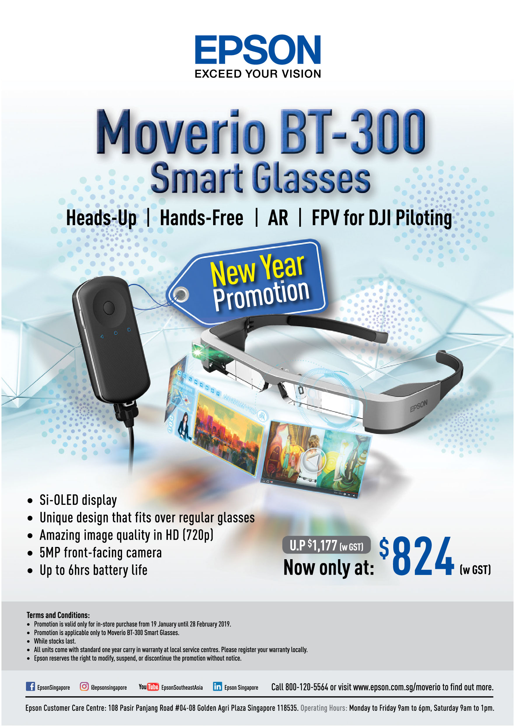 Moverio BT-300 Promotion