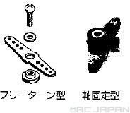 TETTRA Control Arm - 4.0mm