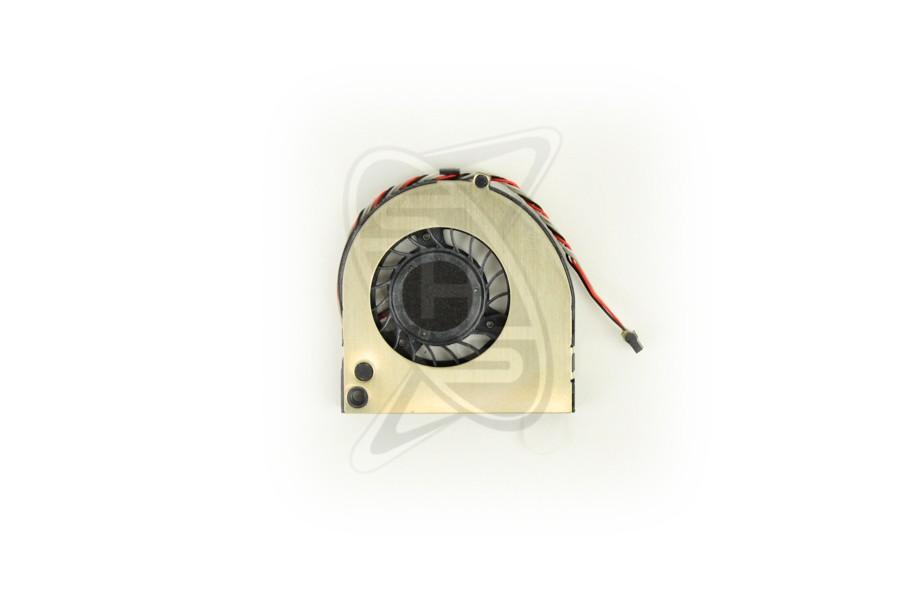 DJI Mavic Air Cooling Fan