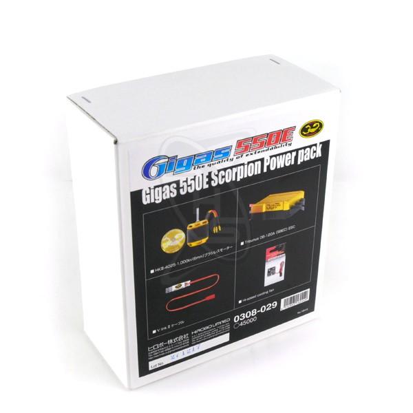 HIROBO 0308-029 Gigas 550E Scorpion Power Pack