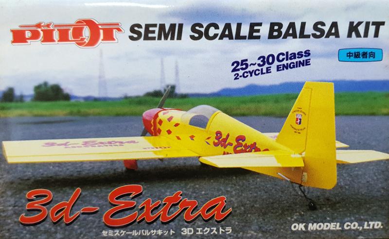PILOT 3D Extra (Balsa Kit)