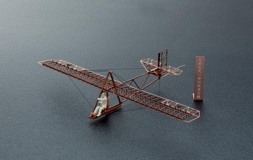 AEROBASE Primary Glider 1:48 Scale