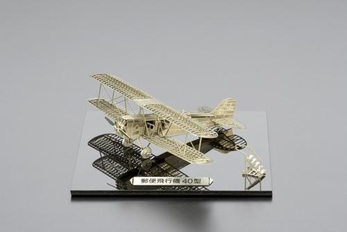 AEROBASE Type 40 1:160 Scale