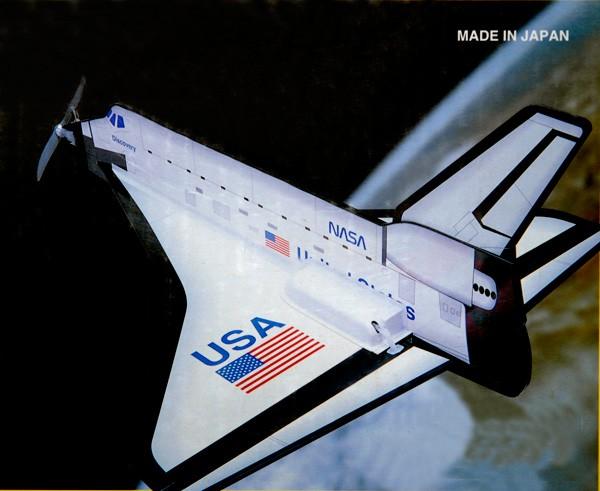 EZ Space Shuttle 10 (Profile Series)