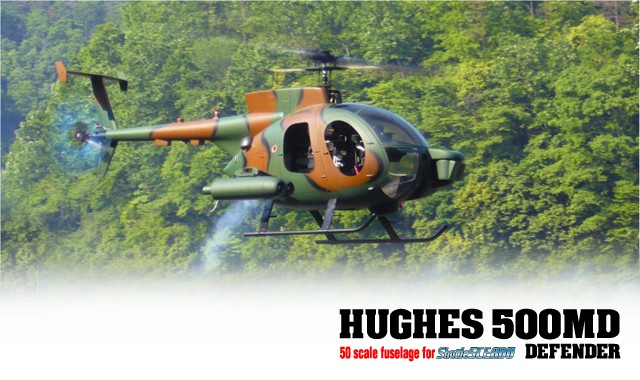 Hirobo 0403-948 50 Scale Hughes 500MD Camouflage