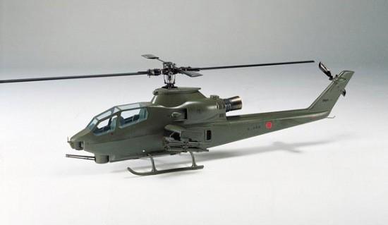 Hirobo 0404-989 90 Scale AH-1 SIII Tow Cobra Unpainted