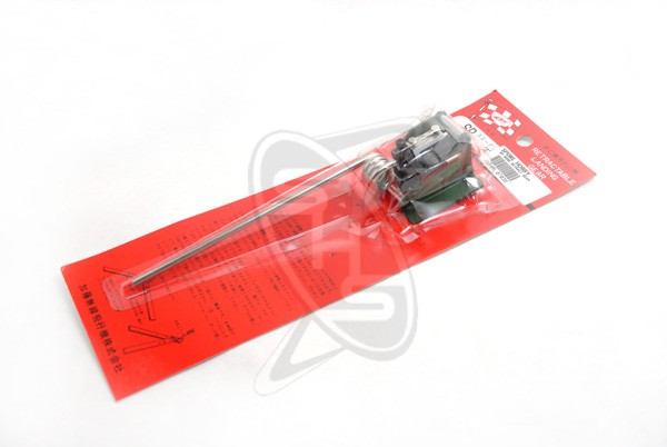 MK 0703S SP Retract Gear (Nose)