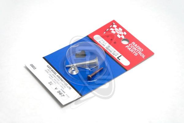 MK 0803 Alum Horn Set L
