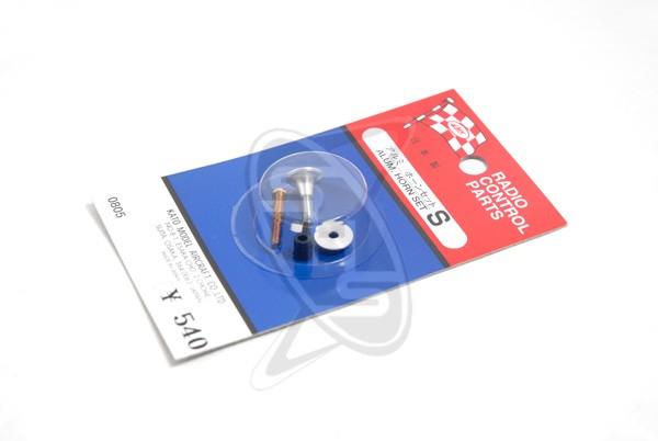 MK 0805 Alum Horn Set S