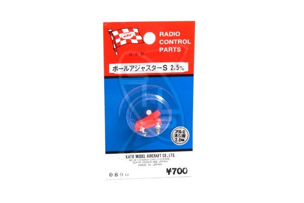 MK 0890 Cap Ball Adjuster S 2.5mm (Pink)