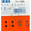 Tettra Rod/Wheel Stopper Diameter 1.2mm