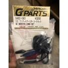 Hirobo 0402-583 SE Booster Cord Set