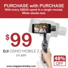 DJI Osmo Mobile 2 PURCHASE WITH PURCHASE