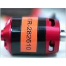 Tahmazo ER282610 brushless outrunner motor