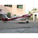 HaiKong Zlin 50L 25E (A133)