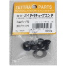 Tettra Tube End with Guide (Black)