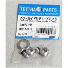 Tettra Tube End with guide (Silver)